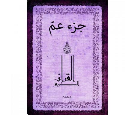 Chapitre Amma Grand Format En Arabe - Couleur Violet