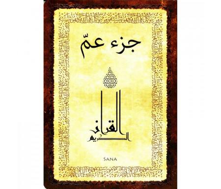 Chapitre 'Amma Grand Format en Arabe - Couleur Beige