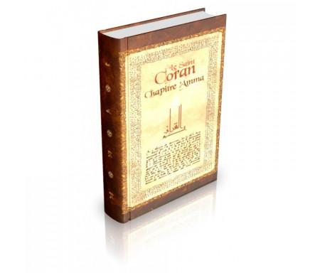 Chapitre Amma format poche - Couverture cartonnée - Français / Arabe / Phonétique - Couleur beige