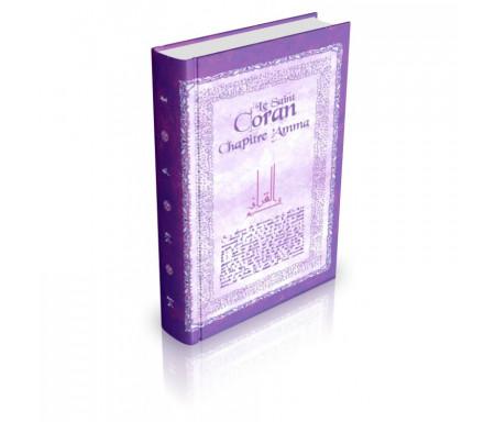 Chapitre Amma format poche - Couverture cartonnée - Français / Arabe / Phonétique - Couleur violet
