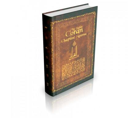 Chapitre Amma format poche - Couverture cartonnée - Français / Arabe / Phonétique - Couleur marron