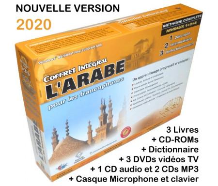 Nouveau Coffret intégral 2020 (Livres + CD-ROMs + DVDs + CD audio et MP3) : L'arabe pour les francophones (Niveaux 1+2+3) avec UN AN d'abonnement en ligne Méthode de Médine
