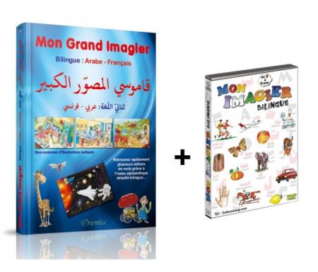 Pack : Mon Grand Imagier dictionnaire Bilingue (arabe-français) + DVD Mon Imagier bilingue