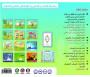 La Bibliothèque éducative interactive : 18 livres et 10 posters trilingues utilisables avec le Stylo Digital Audio (français/arabe/anglais)