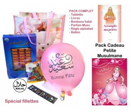 Pack Cadeau Petite Musulmane : Tablette - Livres de prière et de Coloriage - Bonbons Halal - Parfum Musc - Ballon Règle alphabet (Spécial filles/fillettes)