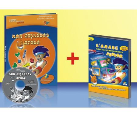 Pack CD-ROM + Livre L'arabe pour les francophones - Junior