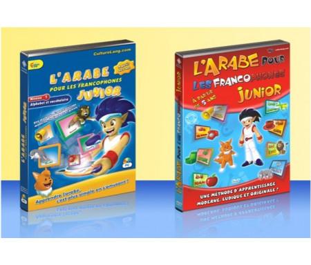Pack CD-ROM + DVD L'arabe pour les francophones Junior