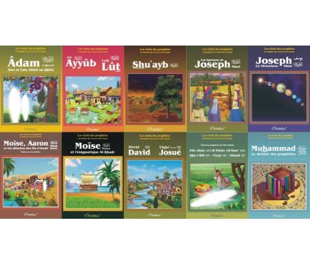 Pack Histoires des Prophètes - 2ème partie (10 livres) : Les récits des prophètes à la lumière du Coran et de la Sunna