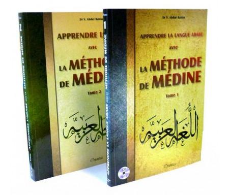 Apprendre la langue arabe avec La Méthode de Médine - Pack de deux tomes (1 + 2)
