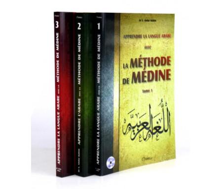 Apprendre la langue arabe avec La Méthode de Médine - Pack de trois tomes (1 + 2 + 3) avec CD MP3