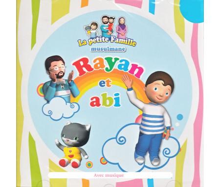 Abi et Rayan - Chants pour Enfants (avec musique)