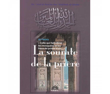"""La sourate de la prière """"Al-Fatiha"""""""