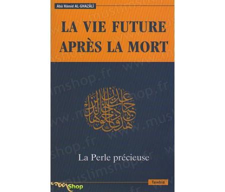 La Vie Future après la Mort, La Perle Précieuse