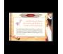 Une sélection de 200 hadiths prophétiques