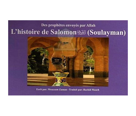 L' Histoire de Salomon (Soulayman) (Des Prophètes envoyés par Allah Tome13)