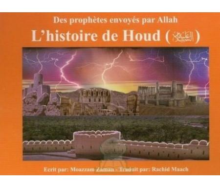 L'histoire de Houd (Des Prophètes envoyés par Allah Tome 3)