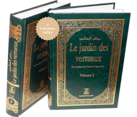 Le jardin des vertueux de l'imam An-Nawawi (français-arabe) - 2 volumes - رياض الصالحين