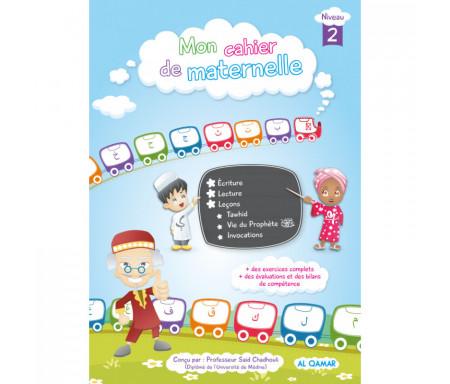 Mon Cahier de Maternelle (Niveau 2)