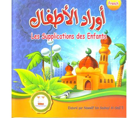 Les supplications des enfants (Arabe / Français / Phonétique)