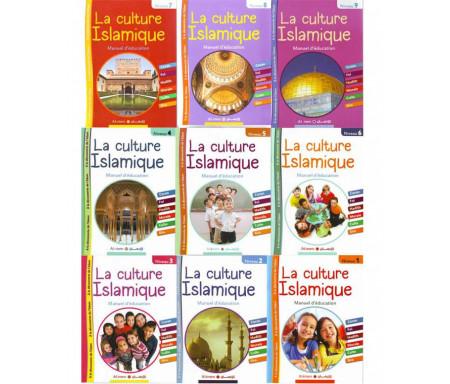 Pack 9 manuels d'éducation de la Série « Culture Islamique » - Niveaux 1 à 9