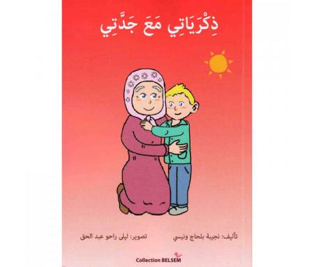 ذكرياتي مع جدّتي, Histoire pour enfant - Collection Belsem / Version Arabe