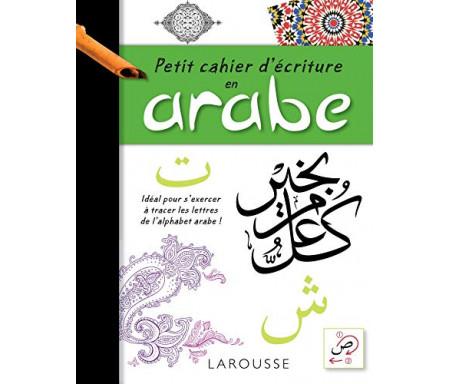 Petit cahier d'écriture arabe