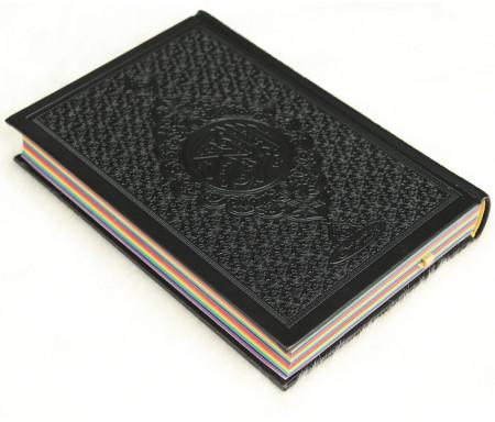 Le Coran Arc-en-ciel version arabe (Lecture Hafs) - Couverture couleur Noire de luxe - Rainbow القرآن الكريم