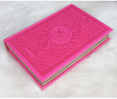 Le Coran Arc-en-ciel version arabe (Lecture Hafs) - Couverture couleur Rose de luxe - Arabic Rainbow Quran - القرآن الكريم