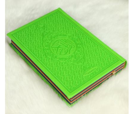 Le Coran Arc-en-ciel version arabe (Lecture Hafs) - Couverture couleur Vert clair de luxe - Arabic Rainbow Quran - القرآن الكريم