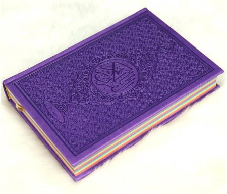 Le Coran Arc-en-ciel version arabe (Lecture Hafs) - Couverture couleur Violet de luxe - Arabic Rainbow Quran - القرآن الكريم