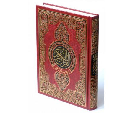 Le Saint Coran (Format - 17x24 cm) - Lecture Warch - القرآن الكريم - ورش