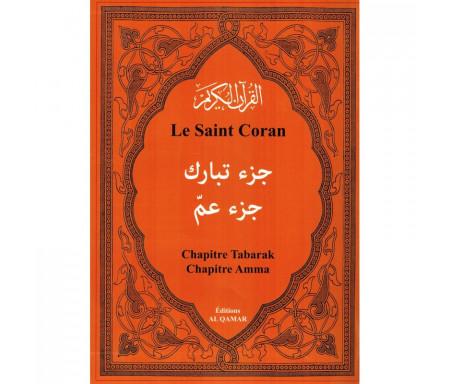 Le Saint Coran - (Juzz) Chapitre Tabarak et Amma