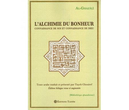L'Alchimie du Bonheur - Connaissance de Soi et Connaissance de Dieu (Bilingue Arabe-Français)