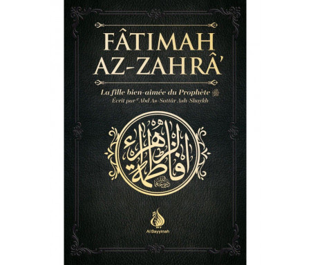 Fâtimah Az-Zahrâ - La fille bien-aimée du Prophète ﷺ