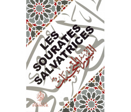 Les Sourates Salvatrices Français / Arabe/ Phonétique