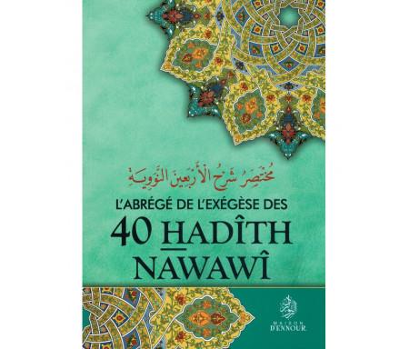 L'Abrégé de l'Exégèse des 40 Hadith Nawawî