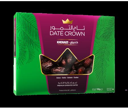 """Dattes """"Khenaizi"""" - Premium Emirates Dates (Boite de 1kg)"""
