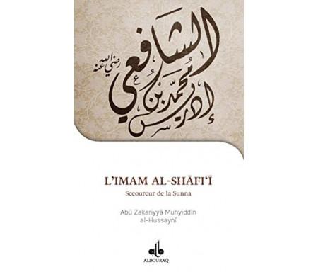 Je Veux Connaitre l'Imam Al-Shafi : Secoureur de la Sunna