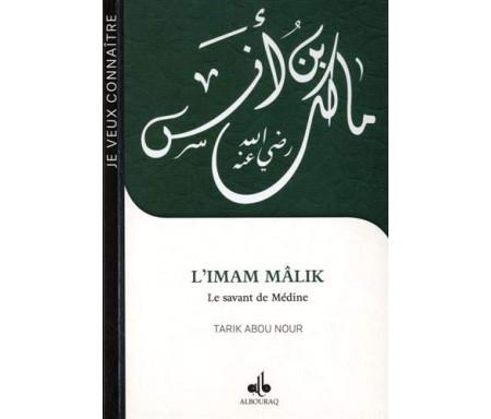 Je veux connaître l'imam Malik, le savant de Médine