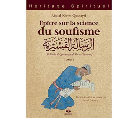 Épître sur la science du soufisme (Al-Risâla al-Qushayriyya) - Tome I : Introduction - Les principes - Les maîtres