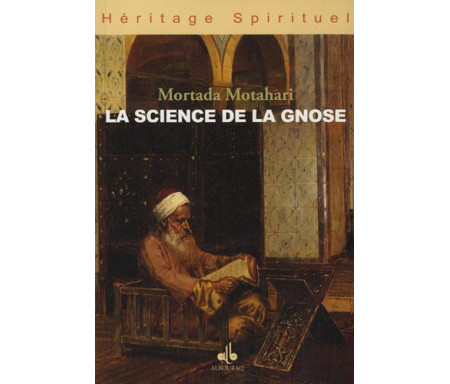 La Science de la gnose