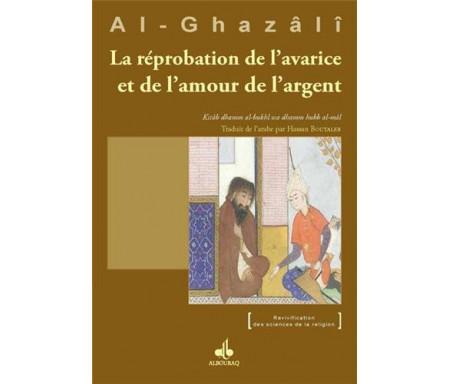 La Réprobation de l'avarice et de l'amour de l'argent extrait de l'Ihyâ' 'Ulûm Ad-dîn (Revivification des Sciences de la religion)