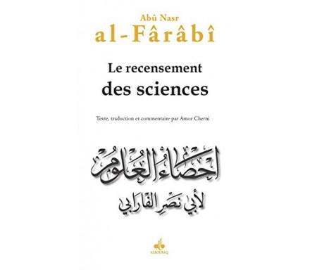 Recensement des sciences (Le)