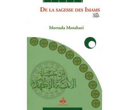 De la sagesse des Imams
