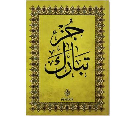 Le Coran - Chapitre Tabâraka en arabe (Grand format)