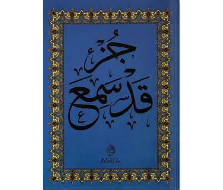 Le Coran - Chapitre Qad Sami'a en arabe (Grand format) - Bleu