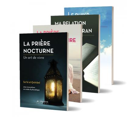 Pack de 4 Livres sur Ma Relation avec Allah : La prière nocturne / La prière surérogatoire / Ma relation avec le Coran / Le Dhikr dans ma vie