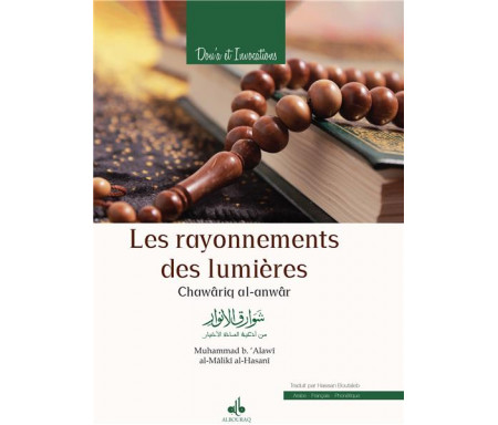 Les Rayonnements des lumières - Chawâriq al-anwâr (Arabe - Français - Phonétique)