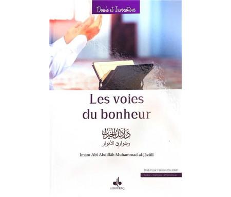 Les Voies du bonheur (le Guide des Bienfaits) / Dala'il al khayrat (Arabe - Français - Phonétique)