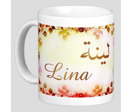 """Mug prénom franco-arabe féminin """"Lina"""" - لينة"""